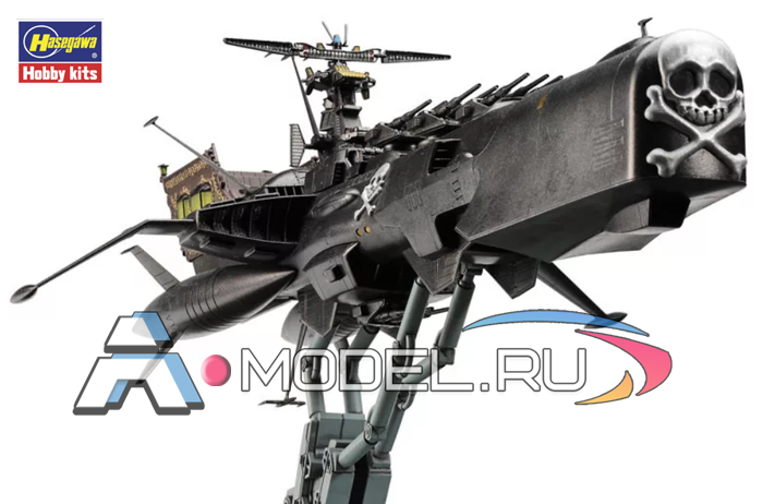Купить Space Pirate Battleship Capitan Harlock модель космического корабля 1/1500 Hasegawa 64736 доставка, цена