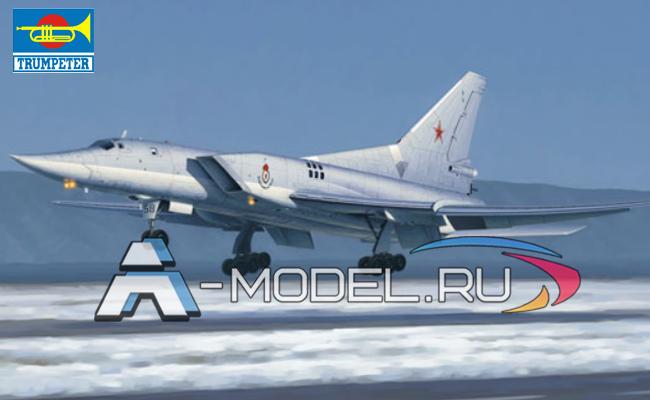 Купить  Ту-22М3 сборная модель 1/72 TRUMPETER 01656 цена, доставка