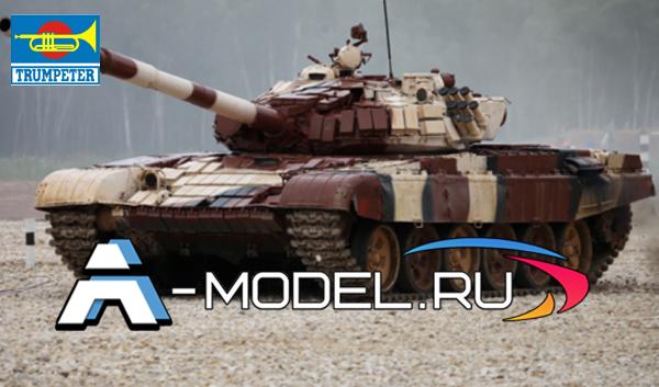 Купить  Т-72Б1 сборная модель 1/35 TRUMPETER 09555 цена, доставка