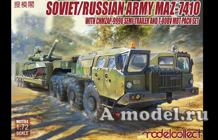 сборные модели Маз-7410 тягач с полуприцепом и танком Т-80БВ сборная модель танка 1/72 Modelcollect UA72153 MODELCOLLECT, ценf