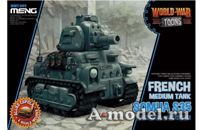 Somua S-35 toons модель танка MENG WWT-009 в наличии купить по низкой цене в интернет-магазине A-model