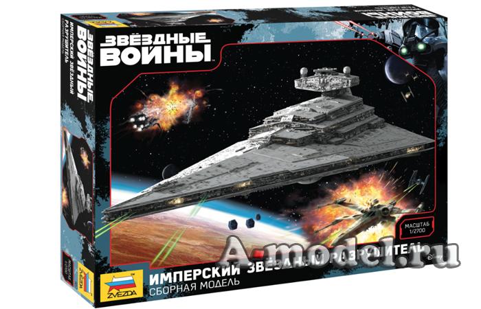 Купить Имперский звездный разрушитель 60см Star Wars модель космического корабля 1/2700 Звезда 9057 по низкой цене