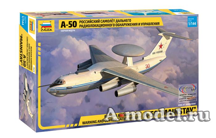 Купить А-50 ДРЛС сборная модель 1/144 ЗВЕЗДА 7024 по низкой цене