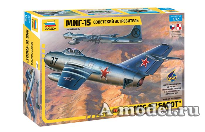 Купить МиГ-15 сборная модель 1/72 Звезда 7317 по низкой цене
