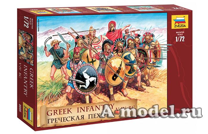 Купить Греческая пехота сборные фигурки 1/72 Звезда 8005 по низкой цене