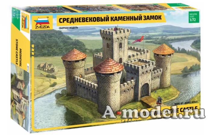 Купить Средневековый замок сборная модель 1/72 Звезда 8512 по низкой цене