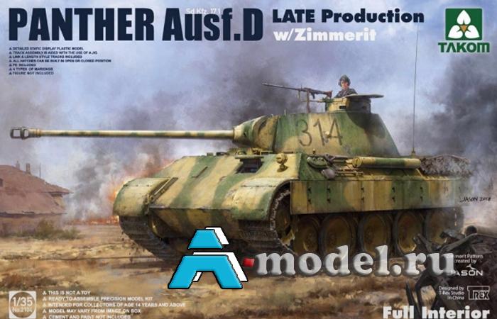 Купить Танк Пантера D Sd.Kfz.171 в цимммерите с полным интерьером сборная модель танка 1/35 TAKOM 2104 цена, доставка
