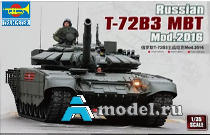 Купить  Т-72Б3 образец 2016 г сборная модель 1/35 TRUMPETER 09561 цена, доставка
