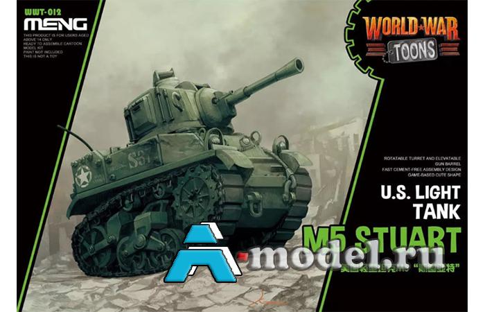 Tank M5 M5 Stuart toons модель танка MENG WWT-012 в наличии купить по низкой цене в интернет-магазине A-model