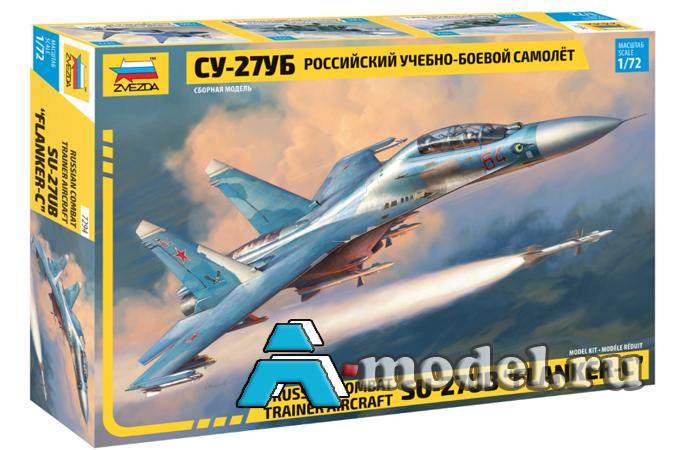 Купить Су-27УБ сборная модель 1/72 Звезда 7294 по низкой цене