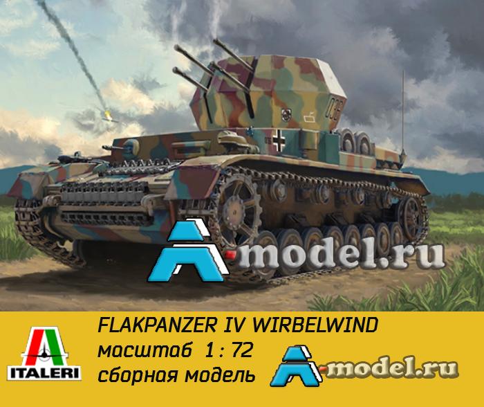 Купить FLAKPANZER IV WIRBELWIND модель танка 1/72 ITALERI 7074 цена, доставка