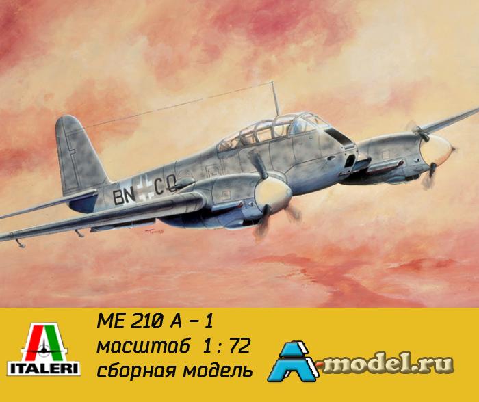 Купить Me-210 A1 сборная модель самолёта 1/72 ITALERI 077 цена, доставка