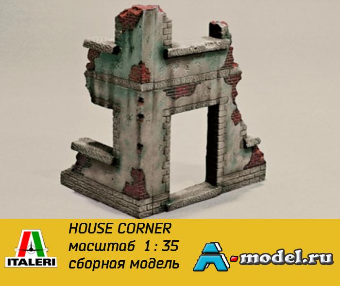Купить HOUSE CORNER материалы для диорам 1/35 ITALERI 6413 цена, доставка