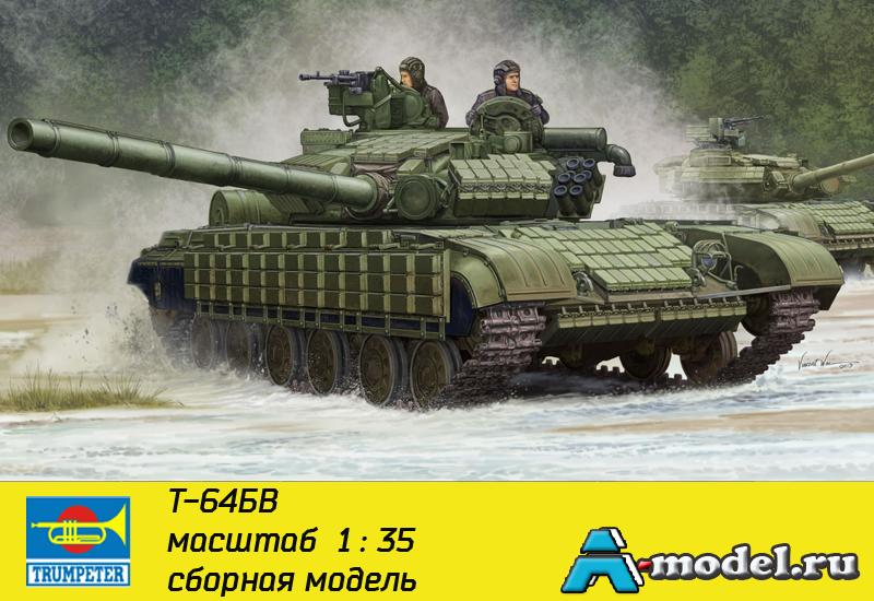 Т-62БВ сборная модель танка 1:35 Trumpeter 05522 - Купить по низкой цене в Москве по России