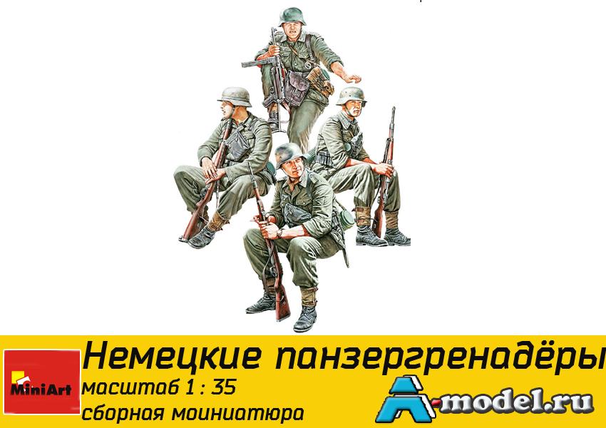 модели Mini Art Немецкие панзергренадёры сборные миниатюры 1/35 MINI ART 35248 , цена