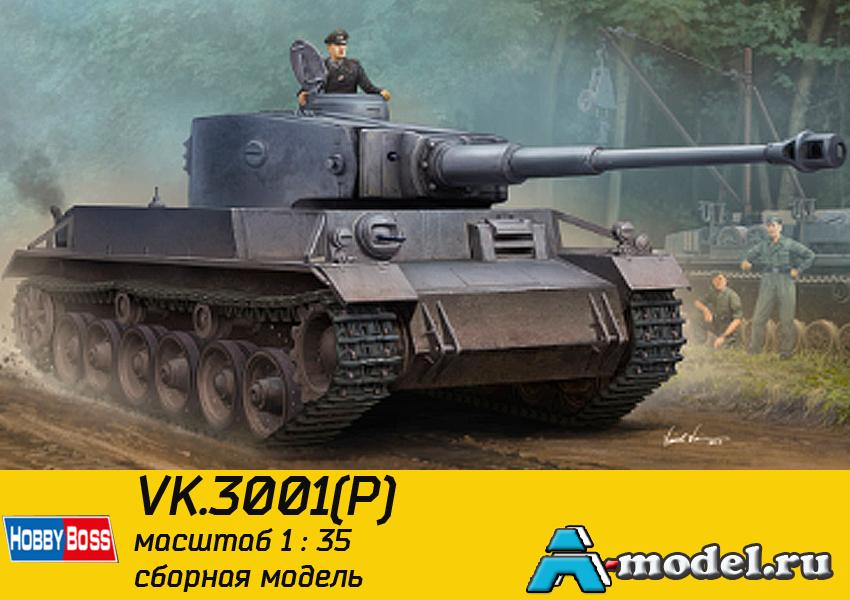 Купить VK.3001(P) сборная модель 1/35 Hobby Boss 83891  цена