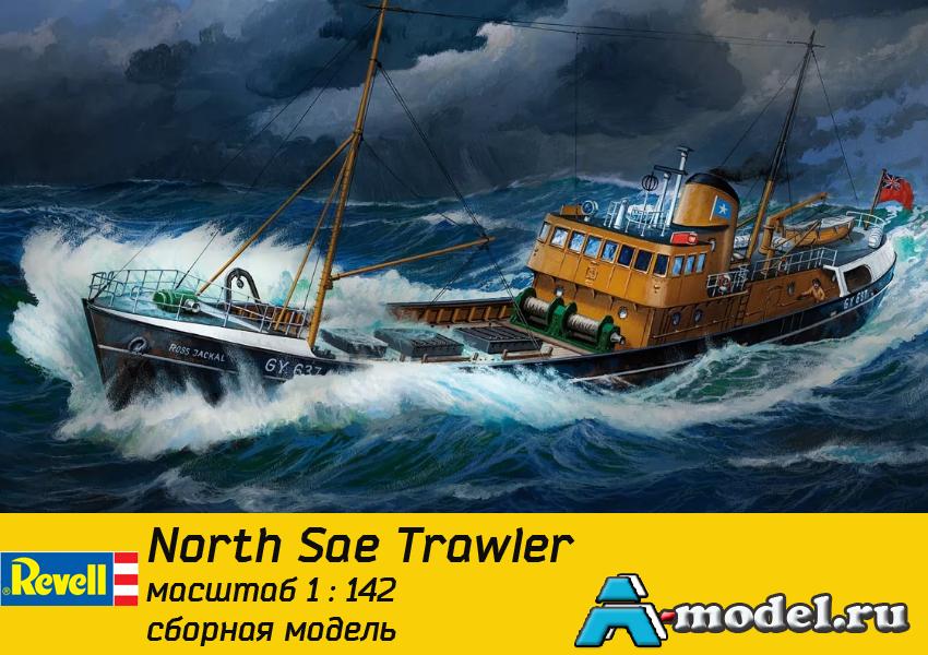 Купить  North Sea Trawler сборная модель корабля 1/142 REVELL 05204 цена, доставка
