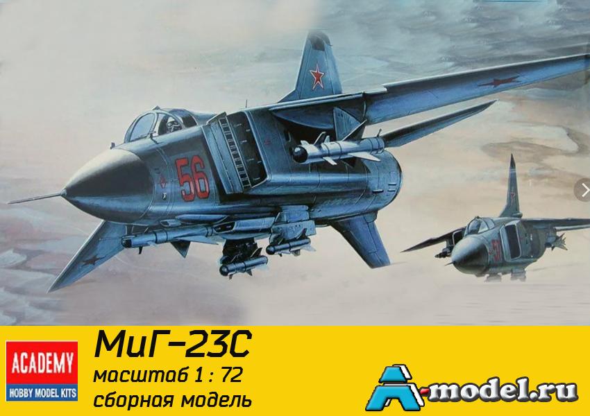 МиГ-23С Flogger-B сборная модель 1/72 Academy 12445 Цена