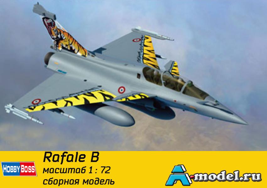 Купить Rafale B сборная модель самолёта 1/72 Hobby Boss 87245  цена