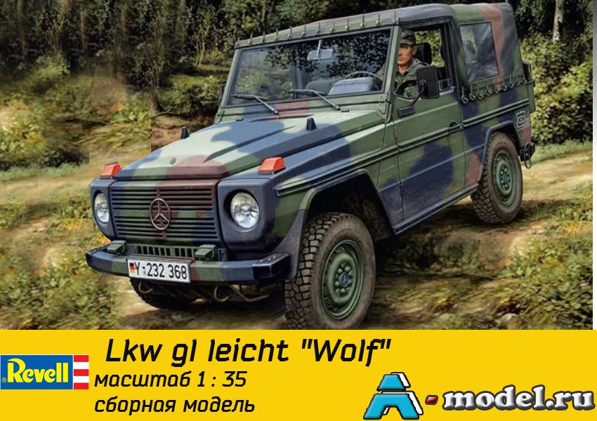 Купить  Lkw gl leicht Wolf сборная модель автомобиля 1/35 REVELL 03277 цена, доставка