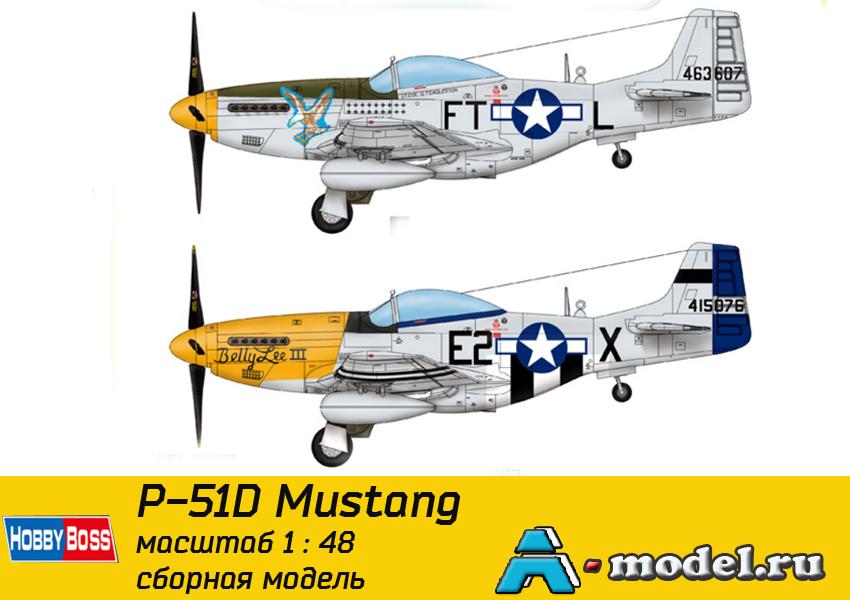 Купить P-51D Mustang сборная модель самолёта 1/48 Hobby Boss 85808  цена