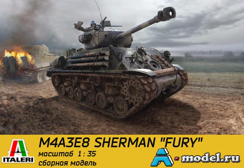 Купить M4A3E8 SHERMAN