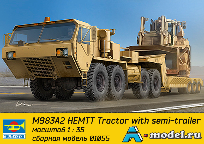 Купить  M983A2 HEMTT Tractor with semi-trailer  сборная модель 1/35 TRUMPETER 01055 цена, доставка