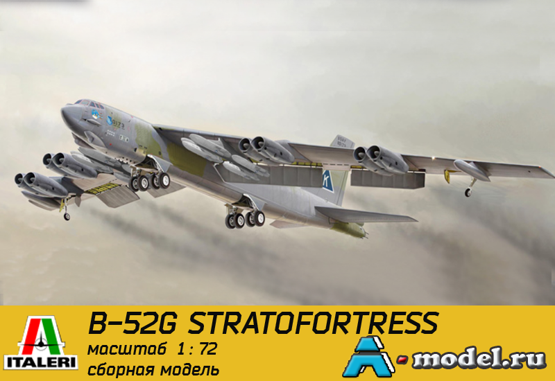 Купить B-52 сборная модель 1/72 Italery 1378 цена