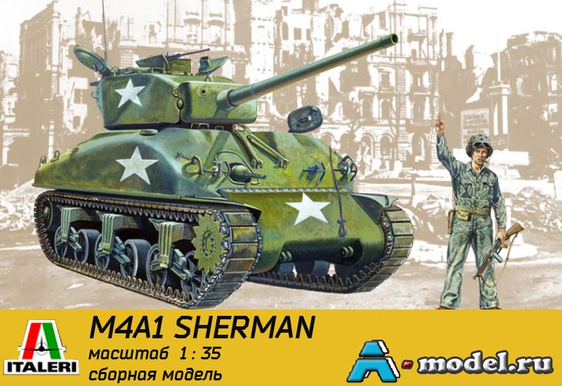 Купить M4 A1 SHERMAN сборная модель 1/35 ITALERI 225 цена, доставка