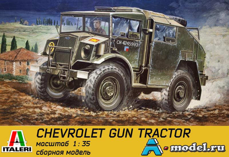 Купить CHEVROLET GUN TRACTOR сборная модель 1/35 ITALERI 240 цена, доставка