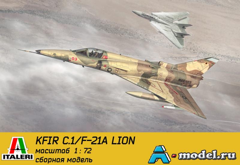 Купить KFIR C.1 F-21A LION сборная модель самолёта 1/72 ITALERI 1397 цена, доставка