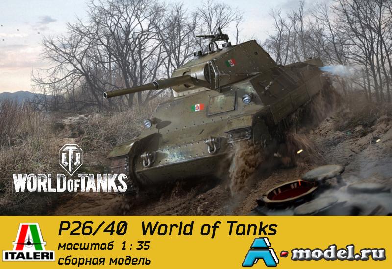 Купить World of Tanks P26/40 сборная модель танка 1/35 ITALERI 36515 цена, доставка