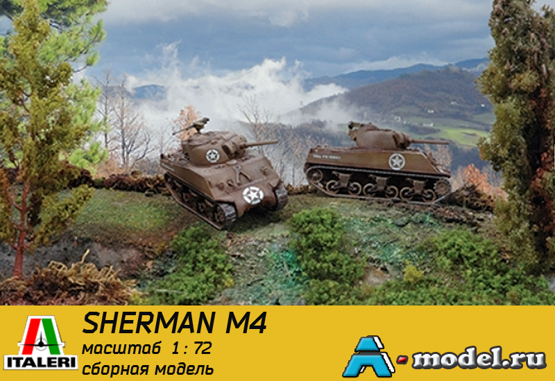 Купить M4A3 75mm Sherman сборная модель танка 1/72 ITALERI 7518 цена, доставка