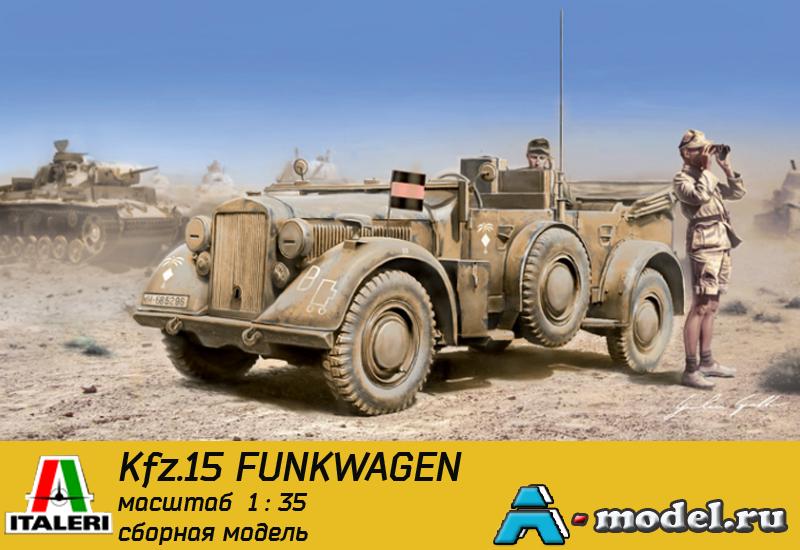 Купить Kfz.15 автомобиль связи сборная модель танка 1/35 ITALERI 6526 цена, доставка