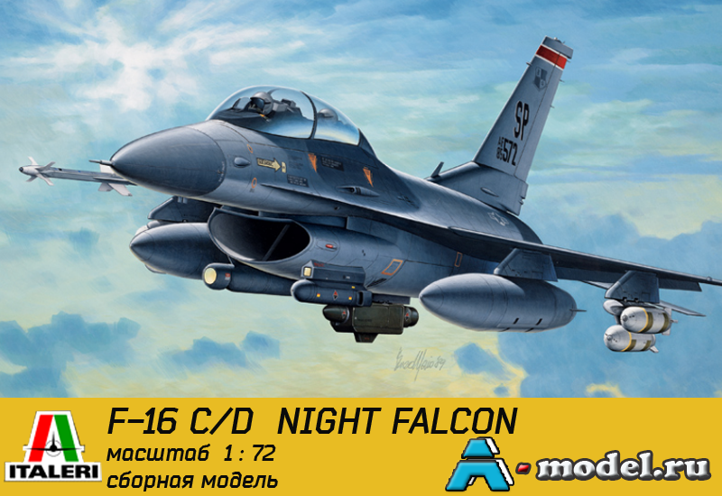 Купить F-16C/D night falcon сборная модель самолёта 1/72 ITALERI 188 цена, доставка