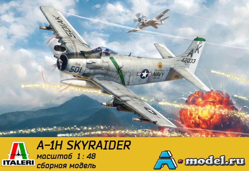 Купить A-1H SKYRAIDER модель самолёта 1/48 ITALERI 2788 цена, доставка