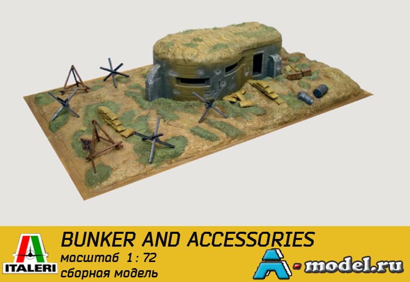 Купить Бункер с аксессуарами Материалы для диорам и миниатюр 1/72 ITALERI 6070 цена, доставка