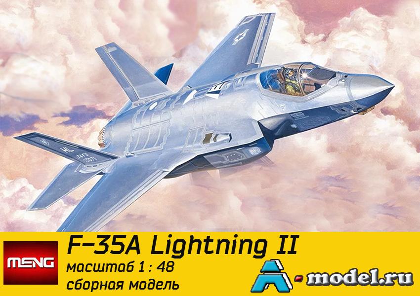 Купить F-35A LIGHTNING II сборная модель самолёта 1/48 MENG LS-007 по низкой цене