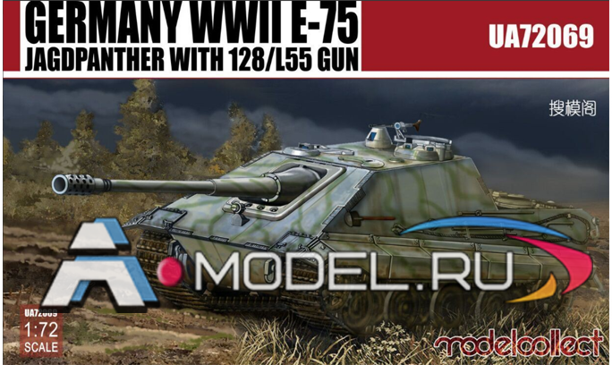 Germany WWII E-75 Jagdpanther with 128//L55 gun Modelcollect UA72069 1:72