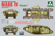 Heavy Battle Tank Mark IV Male