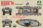 Heavy Battle Tank Mark IV Female