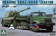 КраЗ-6446 Tractor w/ChMZAP-5247G Semi-Trailer