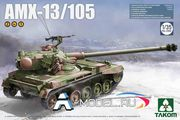 French Light Tank AMX-13/105