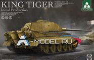 King Tiger Porshe turret initian production 4 in 1
