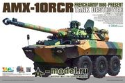 AMX-10RCR TANK DESTROYER