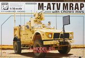 M-ATV MRAP with CROWN II RWS