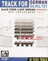 Track for Tiger I late подвижные