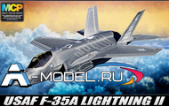 Истребитель F-35A Lightining II