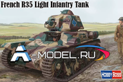 R35 French Light Infantry Tank