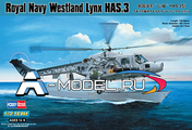 Westland Lynx HAS.3 Royal Navy